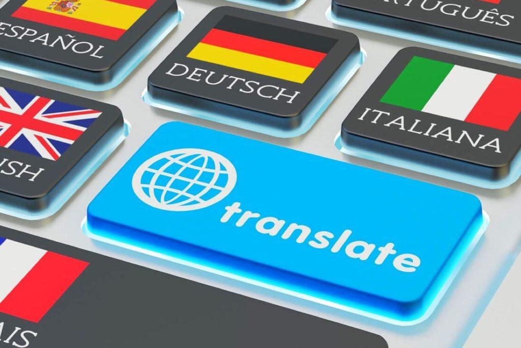 Перевод текста с другого языка