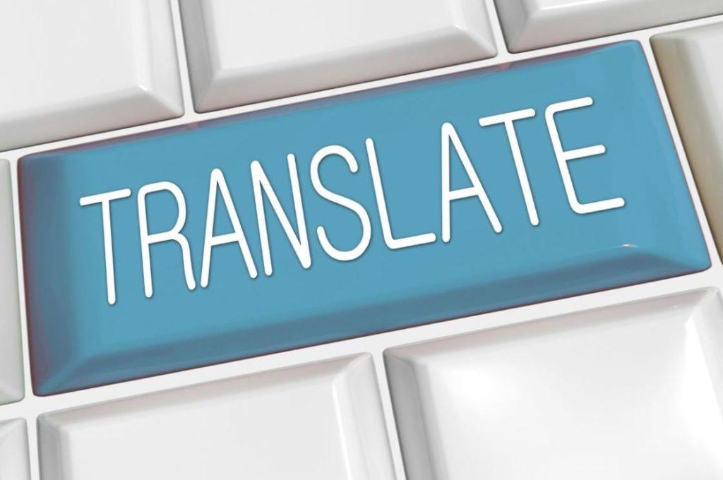 Перевод текста с иностранного на русский язык