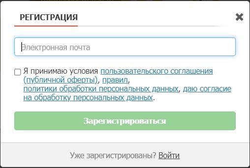Регистрация на Текст ру