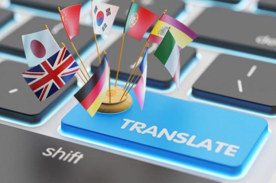 Перевод текста с иностранного языка