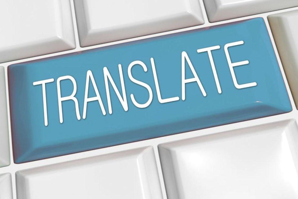 Перевод текста и антиплагиат