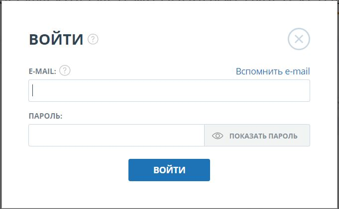 Вход в Антиплагиат КФУ